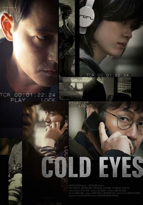 film giant korean cold eyes film 2013 senscritique