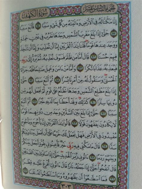 Al Quran Mushaf Hafalan Ar Ribh A6 al qur an impor ukuran saku kecil 5x7 resleting