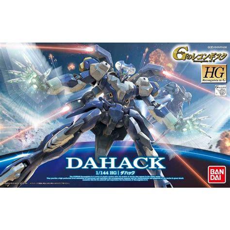 Bandai Hg 1 144 Dahack By Kaoshero jual bandai hg gundam dahack model kit 1 144