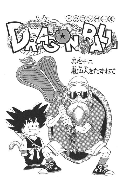 Wish Upon A Dragon | Dragon Ball Wiki | FANDOM powered by