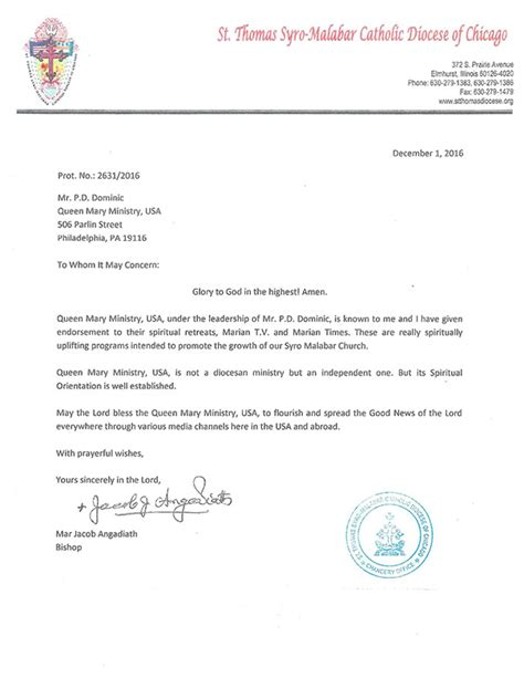 Endorsement Letter For Wedding Catholic Retreat Letter Exles Ideas Cheap Personal