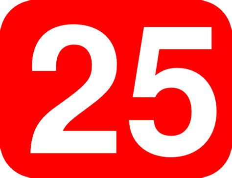 25 25 by Number 25 Clip Art At Clker Com Vector Clip Art Online