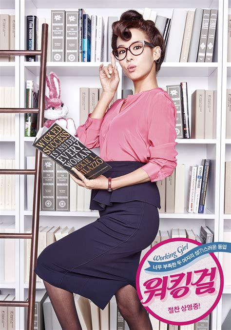 film korea hot casa amor exclusive for ladies 2015 photos added 4 new posters for the korean movie casa
