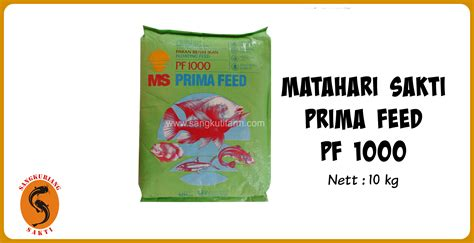 ms prima feed pf 1000 sangkutifarm