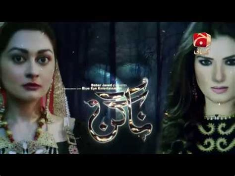 pakistani nagin episode 30 geo kahani youtube youtube