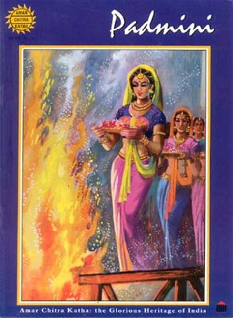 rani padmavati the burning books padmini