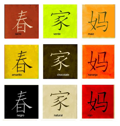 chino color el significado de los colores en china asia t 233