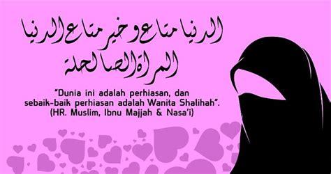 untaian indah kata mutiara islam tentang wanita