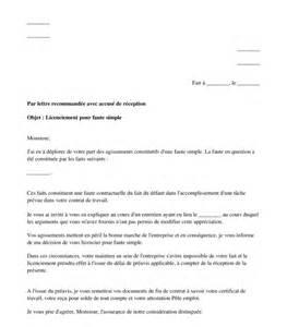 Modèles Lettre De Licenciement Mod 232 Le Type Notification De Licenciement Pour Faute