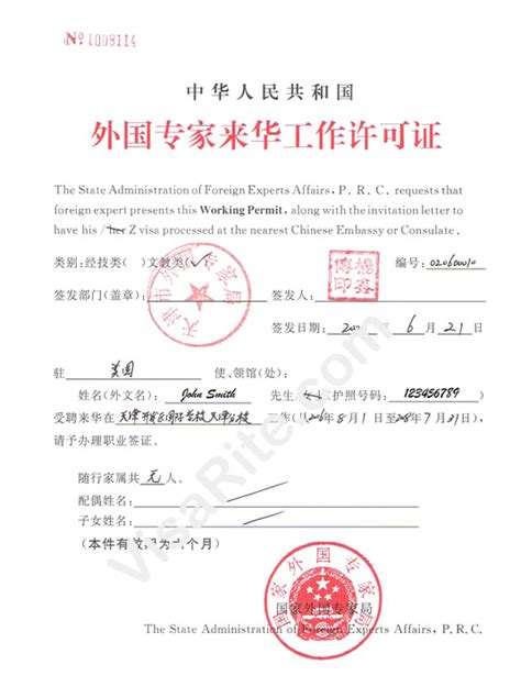Invitation Letter For Q1 Visa Foreign Export Working Permit Sle