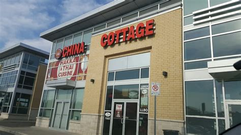 cottage china china cottage menu hours prices 5985 steeles ave e toronto on