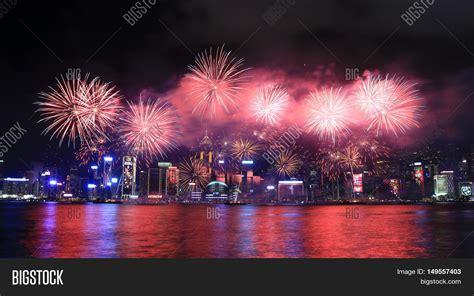 hong kong new year 2016 fireworks date hong kong february 09 2016 image photo bigstock