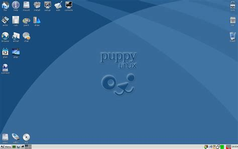 puppy linux file puppy linux 5 5 slacko png wikimedia commons