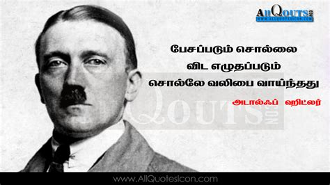 adolf hitler biography video hindi hitler biography in hindi language hitler quotes in tamil