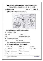 english worksheets english ukg worksheet