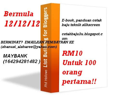 Meja Cetak Baju cetakbaju2u e book panduan cetak baju silkscreen rm10