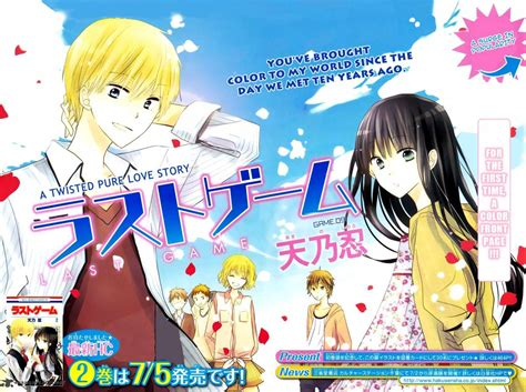 nonton anime genre josei recommended shoujo the azure sky