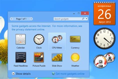 gadget bureau windows 8 install desktop gadgets and sidebar in windows 8 team