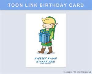 printable legend of zelda birthday card greeting cards