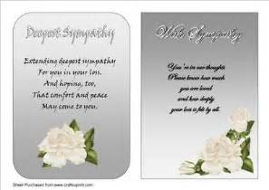 cliparts of a sympathy card clipart clipart suggest