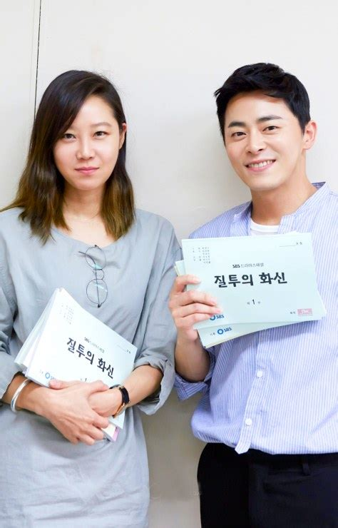 film korea jealousy incarnate jealousy incarnate korean drama review gong hyo jin