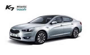 Hyundai K5 Korea Kia Announces K7 700h K5 500h Hybrid Models
