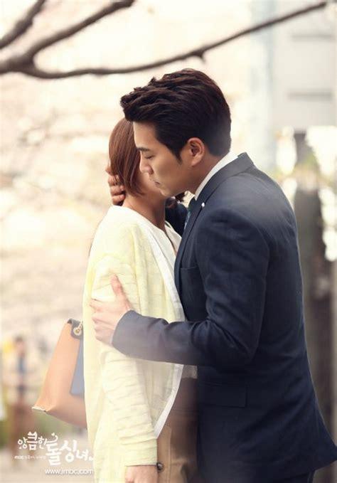 film drama korea joo sang wook sly and single again joo sang wook and lee min jung