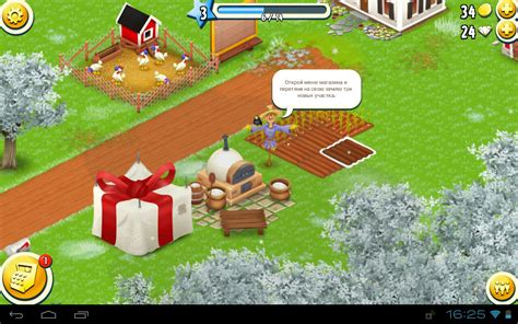 Hay Day 2 hay day 2 pictures to pin on pinsdaddy