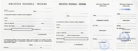richiesta cr banca d italia richiesta finanziamento banca apple store italia