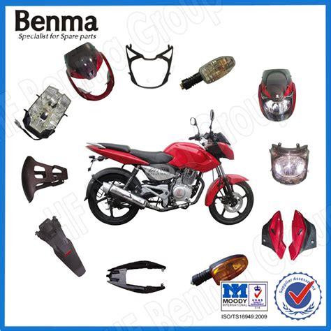 Spare Part Bajaj Pulsar bajaj pulsar 180 cuerpo de la motocicleta piezas de