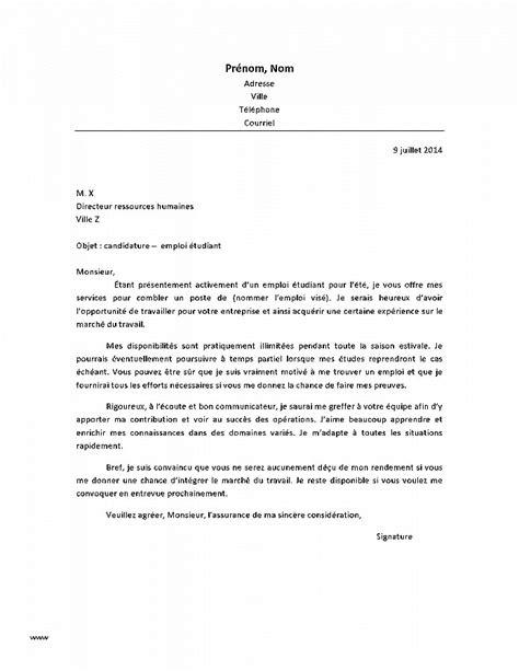 lettre de motivation aide cuisine d饕utant cuisine fresh lettre de motivation aide cuisine hd