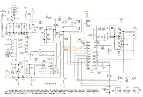 Ncp1271b hs070d 3mf01型二合一电源板电路原理图 中国百科网