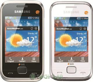 Hp Samsung A5 Di Plaza Marina Surabaya samsung deluxe duos sung rin