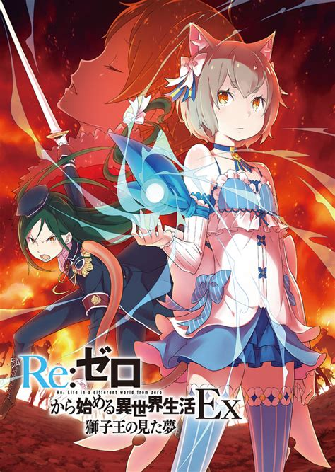 re zero starting in another world ex vol 1 light novel the of the king re zero ex light novel books crunchyroll quot re zero ex quot prequel light novel listed for