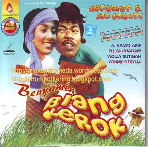 film terbaik benyamin sueb 20 film indonesia terbaik sepanjang masa versi gue