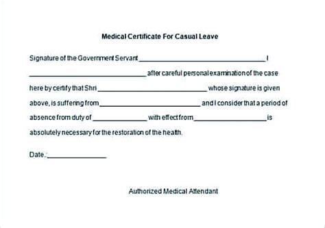 medical leave application    action