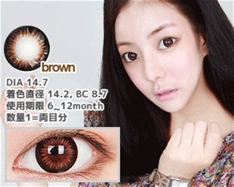geo bella brown wbs 204 | contacts cow australia