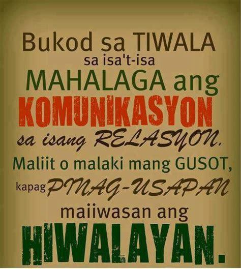 Hiwalay Quotes Tagalog tiwala at hiwalay quotes mrbolero