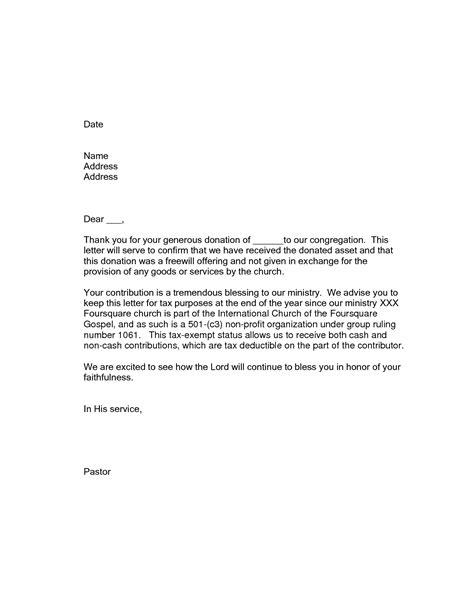 Church Donation Letter Template Sles Letter Template Collection Donation Letter Template For Church