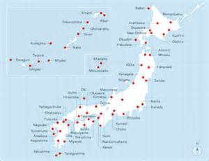 jal domestic flights airport guide