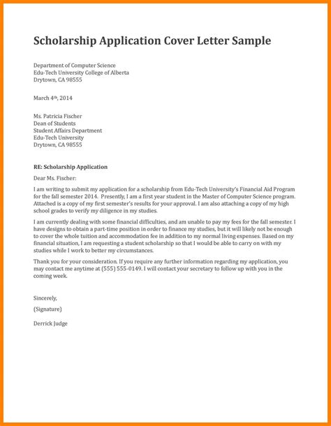cover letter college application sle cover letter for petronas scholarship 28 images cover