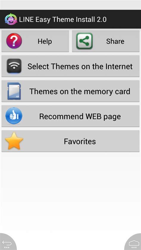 ganti themes line android test xml kumpulan cara ganti tema line di android