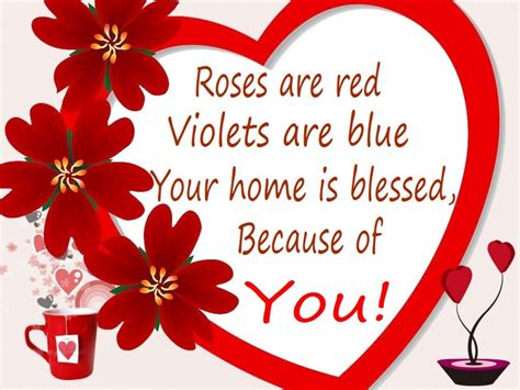 latest romantic sms wallpapers 2013 for mobile scoopak