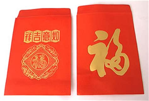 new year money envelopes ideas 2004 year of the monkey new year celebrations in