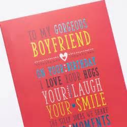 birthday card for my boyfriend only 89p
