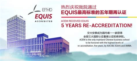 Equis Accredited Mba by Mba A Challenge Well Worth Your Time China Admissions