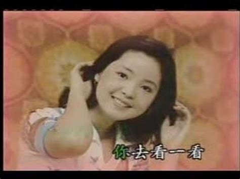 film mandarin mama hao best chinese music doovi