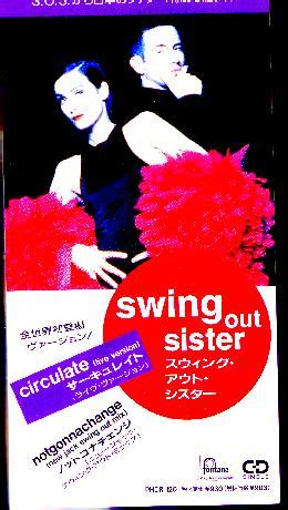 swing out sister circulate cd japan 3 quot cd singles list