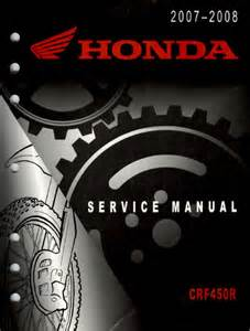 service manual 2007 2008 honda crf450r frank mxparts