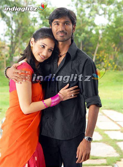 padikathavan movie songs padikathavan photos tamil movies photos images gallery